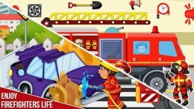 我的消防局最新版