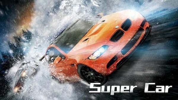 超级跑车漂移赛最新版