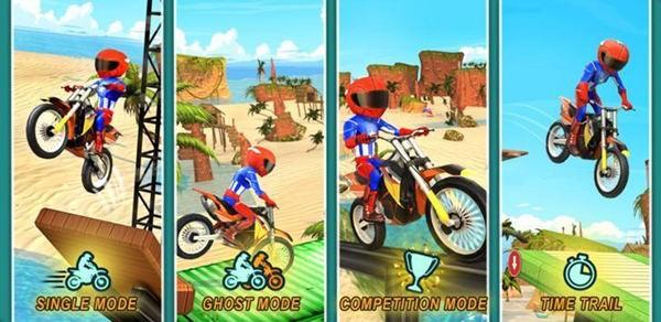 海滩自行车竞技安卓版手机版