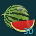 合成3D西瓜手机版安卓版