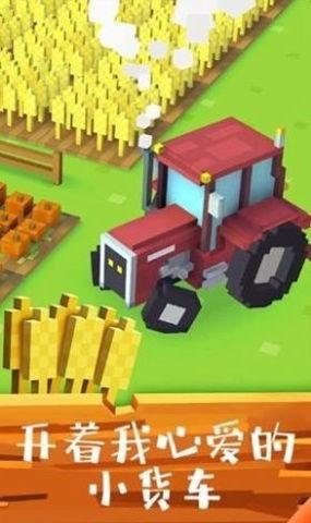 像素动物农场最新版手机版