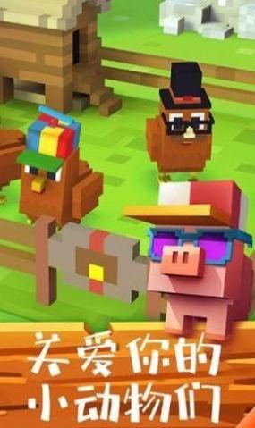 像素动物农场最新版