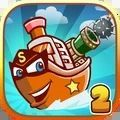 海上冲突2游戏中文版官方版