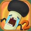 最囧游戏2下载安卓版  v5.20