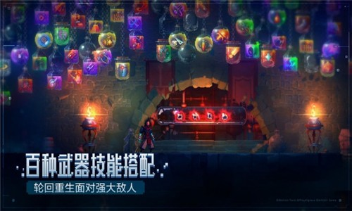 重生细胞破解中文版下载
