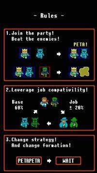 佩塔佩塔战争游戏下载