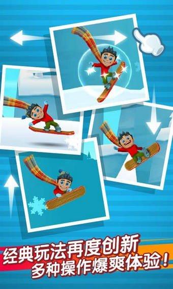 滑雪大冒险最新