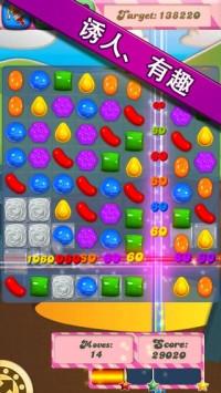 糖果传奇游戏手机版下载