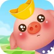 阳光养猪场app最新版