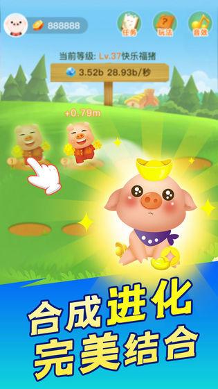 阳光养猪场app最新