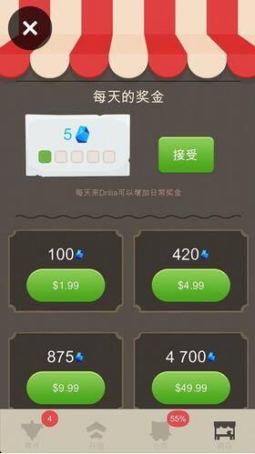钻井小机器免费下载中文版