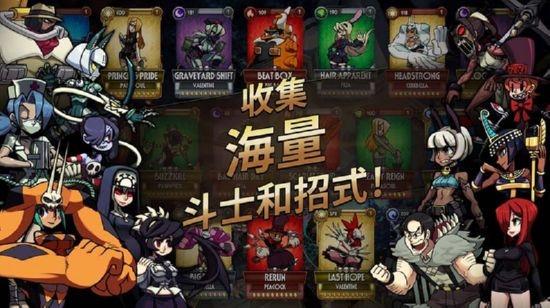 骷髅女孩中文无限钻石最新版V4.1.1