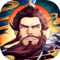 古城守卫之三国塔防官网版手机版  v1.0