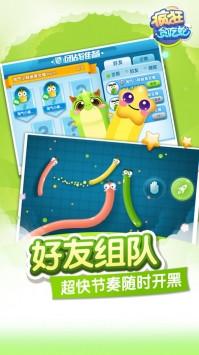 疯狂贪吃蛇腾讯官网最新版