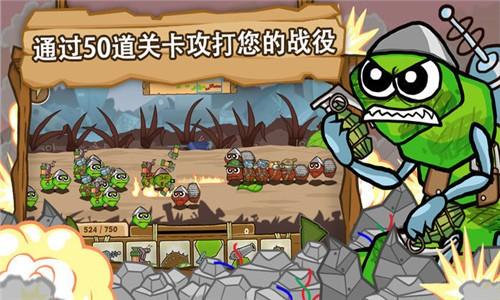 激战毛毛虫军团中文最新无限金币版