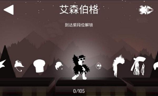 影子战士传说汉化内购版