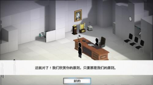 桥梁建筑师传送门中文版