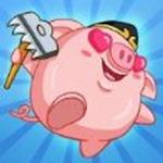 老猪冲冲冲游戏最新版