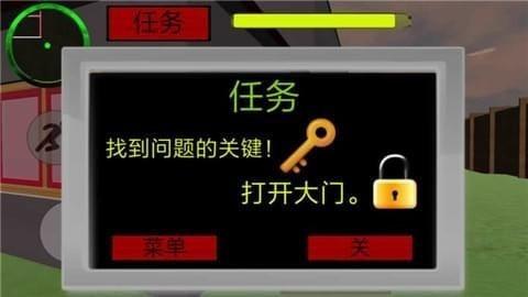 章鱼哥怪邻居中文版下载
