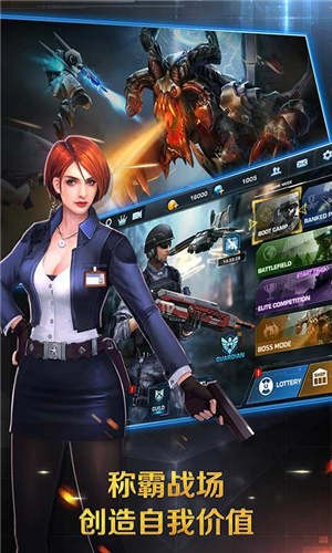 正义枪战最新版下载免费