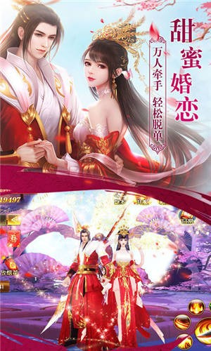 剑开仙门官方正式版