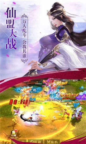 剑开仙门官方正式版下载