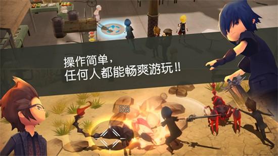 最终幻想15口袋版破解最新版
