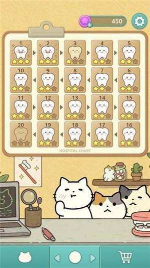 神秘的猫咪牙科游戏