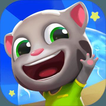 汤姆猫泡泡团最新官方版