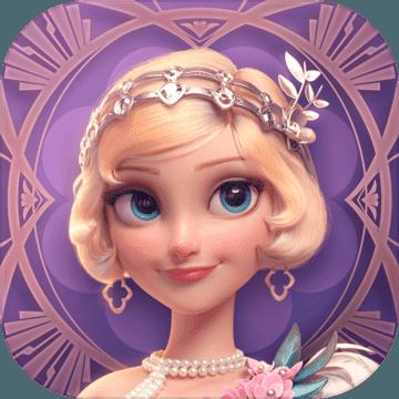 时光公主安卓最新版